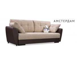 Диван тканевый Амстердам