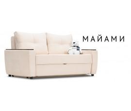 Диван тканевый Майами