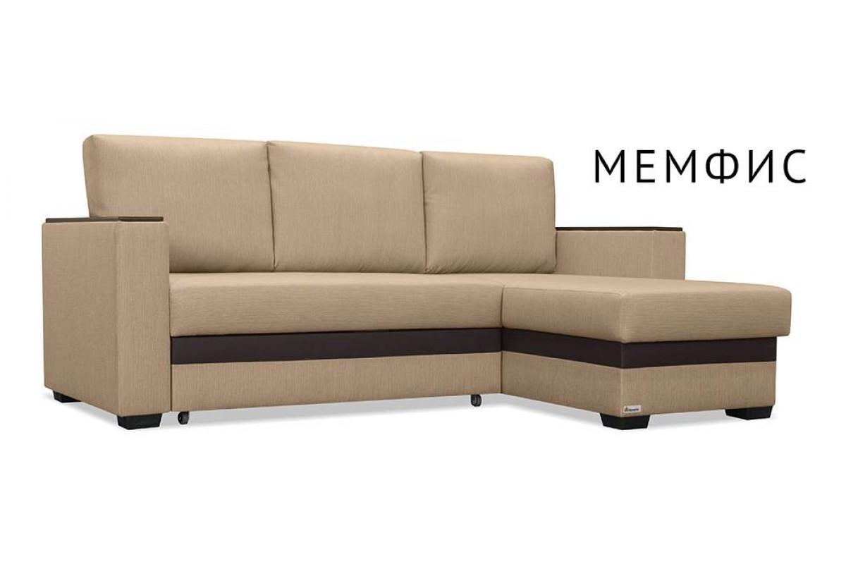 Купить диван много мебели в Москве