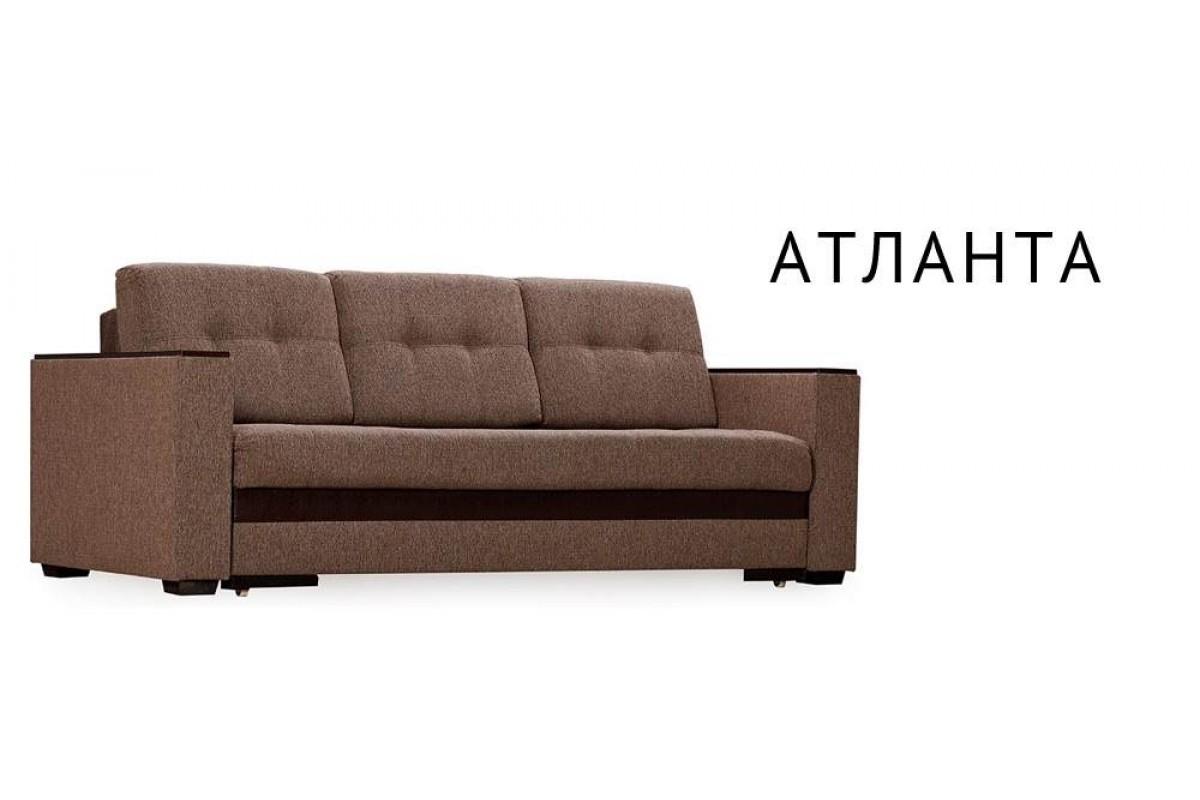 Диван тканевый Атланта